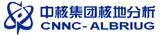 核工业北京地质研究院分析测试研究中心